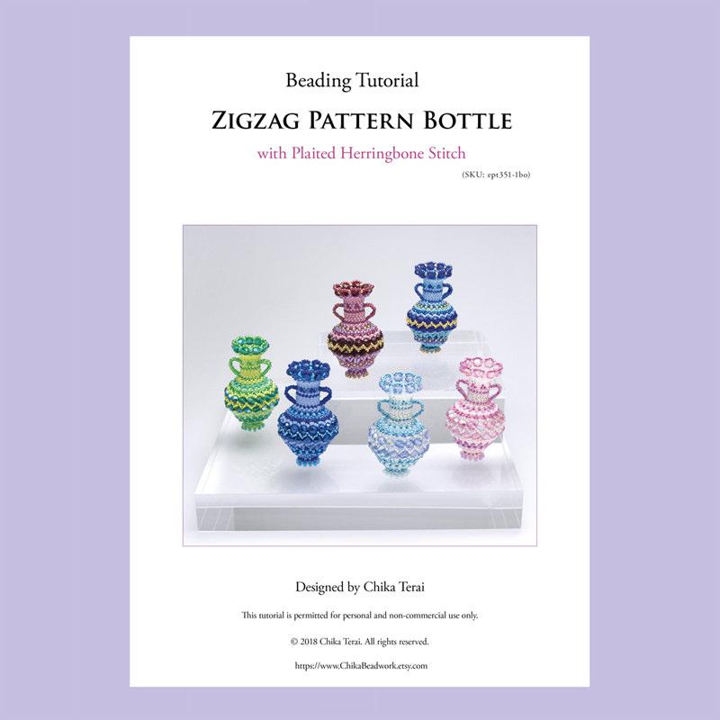 PDF Beading Tutorial of Zigzag Pattern Bottle with plaited herringbone stitch, ept351-1