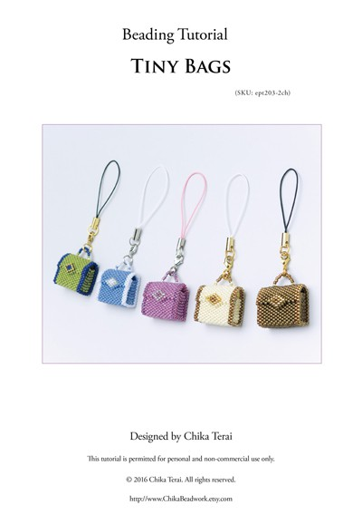 PDF beading tutorial of beaded tiny bags, ept203-2