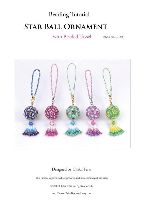 PDF Beading pattern, beaded star ball ornament, ept363-2