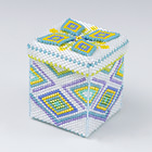 Beaded Square Boxes