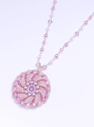 Radial Stripes Pendant: Pink