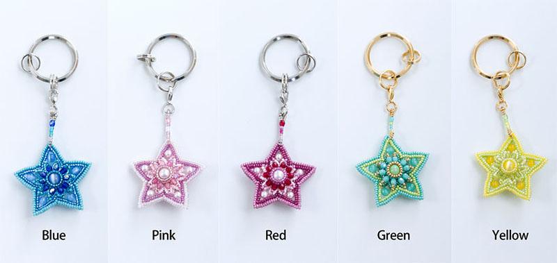 All of Star Key Rings