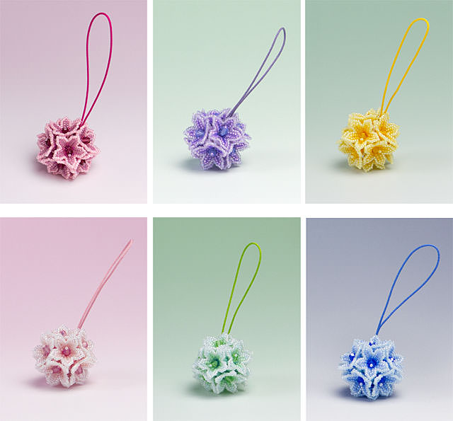 Flower Ball with cord