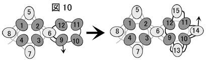 図10.ダイヤモンドチェインステッチのネックレスの作り方